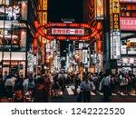 tokyo japan  shinjuku   3 aug... | Shutterstock . vector #1242222520