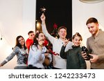 christmas and new year... | Shutterstock . vector #1242233473