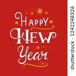 new year poster. vector... | Shutterstock .eps vector #1242248326