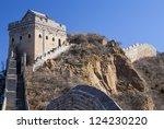 Little Jinshan Watch Tower Of...