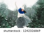 winter fashion lifestyle...   Shutterstock . vector #1242326869