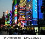 shanghai  china   april 26 ... | Shutterstock . vector #1242328213
