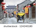 zhangjiakou china sept. 26....