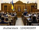kiev  ukraine   nov. 26  2018 ... | Shutterstock . vector #1242402859