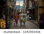 kyoto japan   november 9 2018   ... | Shutterstock . vector #1242501436