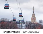 moscow  russia november 26 ... | Shutterstock . vector #1242509869
