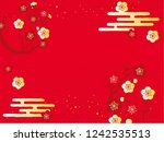 circle with plum blossom... | Shutterstock .eps vector #1242535513