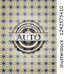 auto arabic badge background....   Shutterstock .eps vector #1242575410