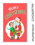 merry christmas  winter... | Shutterstock .eps vector #1242609799