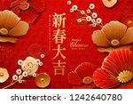 happy chinese new year words... | Shutterstock .eps vector #1242640780