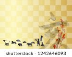 boar new year card japanese... | Shutterstock .eps vector #1242646093