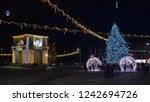 chisinau  moldova   december 31 ... | Shutterstock . vector #1242694726