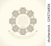 restaurant calligraphic frame.... | Shutterstock .eps vector #1242716836