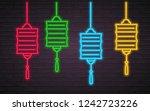 chinese lantern eon light... | Shutterstock .eps vector #1242723226