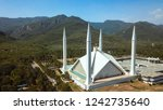 Aerial View to the Main Faisal Mosque, Islamabad, Pakistan