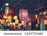 decorative lamps decorate the... | Shutterstock . vector #1242737683