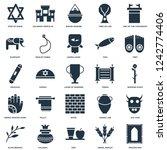 elements such as praying mat ... | Shutterstock .eps vector #1242774406