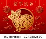 chinese new year 2019 with pig... | Shutterstock .eps vector #1242802690