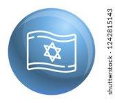 israel flag icon. outline... | Shutterstock .eps vector #1242815143