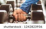 strengthen the muscles....   Shutterstock . vector #1242823936