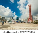september 2018. panorama of the ... | Shutterstock . vector #1242825886