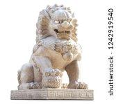 Chinese Lion Stone On White...