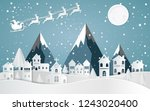 santa claus driving in a sledge ... | Shutterstock .eps vector #1243020400