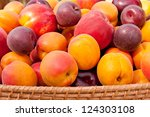 pile of colorful summer fruits  ... | Shutterstock . vector #124303108
