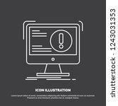 alert  antivirus  attack ...