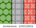 set seamless pattern with round ... | Shutterstock .eps vector #1243110016