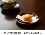 sweets and alcove and japanese... | Shutterstock . vector #1243122250