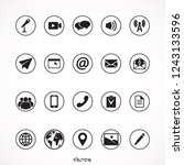 media and communication glyph ...   Shutterstock .eps vector #1243133596
