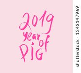 cute pig snout in pink color... | Shutterstock .eps vector #1243147969