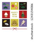 new year greeting card for year ...