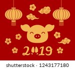 2019 chinese new year greeting... | Shutterstock .eps vector #1243177180