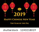 chinese new year 2019 year of...   Shutterstock . vector #1243218019