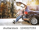 winter road with snowflakes and ... | Shutterstock . vector #1243227253