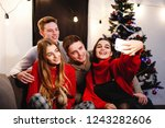 christmas and new year vibes.... | Shutterstock . vector #1243282606