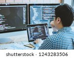 developer programming and... | Shutterstock . vector #1243283506
