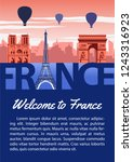 france landmark brochure in... | Shutterstock .eps vector #1243316923