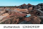 old abandoned bus at the dump | Shutterstock . vector #1243429339