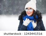 outdoors lifestyle close up...   Shutterstock . vector #1243441516