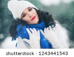 outdoors lifestyle image of...   Shutterstock . vector #1243441543