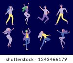 collection of dancers. men and... | Shutterstock .eps vector #1243466179