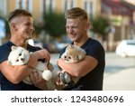 nothing else but happiness....   Shutterstock . vector #1243480696
