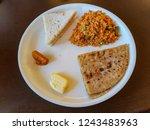healthy indian breakfast with... | Shutterstock . vector #1243483963