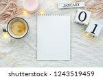 warm cozy home start new year 1 ... | Shutterstock . vector #1243519459