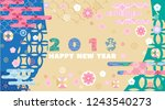 happy chinese new 2019 year ... | Shutterstock .eps vector #1243540273