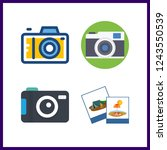 4 photographer icon. vector... | Shutterstock .eps vector #1243550539