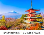 beautiful landscape of mountain ...   Shutterstock . vector #1243567636